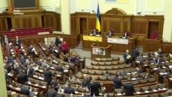Рада підтримала президентські правки до закону про електронне декларування (відео)