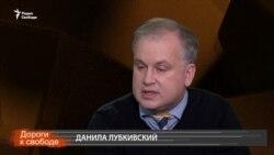 Новые вызовы для Украины