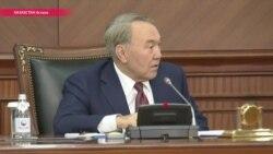 Как Назарбаев нашел в правительстве пятую колонну
