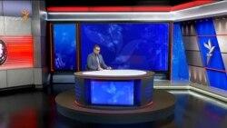 پنج دقیقه با خبر؛ ۳ بهمن ۹۸