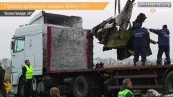 На сході України прибирають уламки малазійського «Боїнгу»