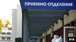 COVID-Infectious-Diseases-Hospital-Sofia-Bulgaria