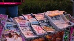Свободная пресса в Таджикистане умирает