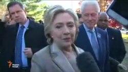 Ҳиллари Клинтон дар интихоботи президентӣ овоз дод.
