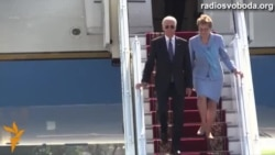 Голова делегації США Джозеф Байден прибув до Києва