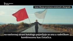 Dejan Sretenović: Šta čisti Marina Abramović