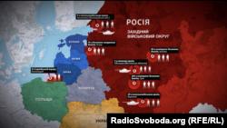 Російська Федерація планує створити ще 20 військових частин і з'єднань на заході країни