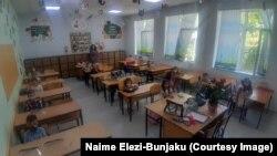 Shkolla Faik Konica në Prishtinë - fotografi arkivi