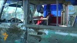 Roadside Bomb Kills Afghan Soldiers In Kabul