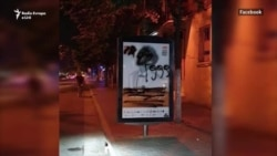 Posterët e Bregoviqit mbulohen me vitin '1999'