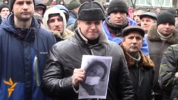 Ukrainian Activists Rally In Support Of Beaten Journalist