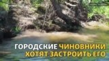 Как казанцы берег Казанки облагораживают