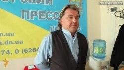 Керівник Донецького театру про Януковича: «Цього чоловіка для нас немає»