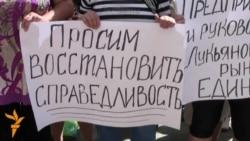 Лук'янівський ринок – під стінами КМДА