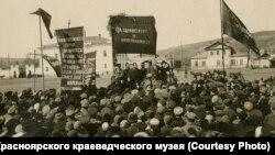 Первомайский митинг в Красноярске. 1918 г.