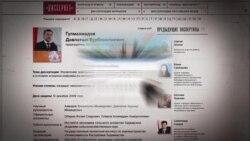"""""""Диссернет"""" по-таджикски: высокопоставленных чиновников обвинили в """"списанных"""" диссертациях"""