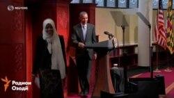 Паёми президенти ИМА Барак Обама ба мусулмонон