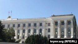 Здание Совета министров Крыма в Симферополе