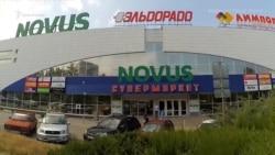 «Бизнес вне политики»: Novus в Крыму   Крымский архив (видео)