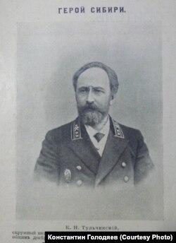 Константин Тульчинский