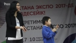 Аутизммен ауыратын балалар