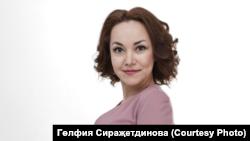 Гөлфия Сираҗетдинова