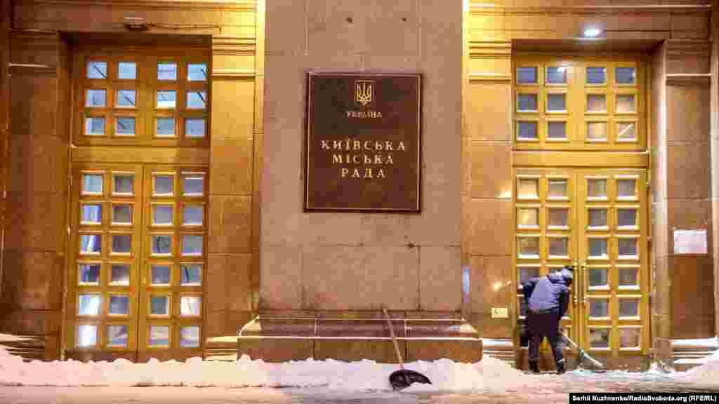 Будівля Київської міської державної адміністрації