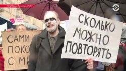 Итоги дня: Госдума разрешила повысить в России пенсионный возраст