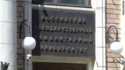 """Профессор РГГУ о протесте против лекций """"Антимайдана"""""""