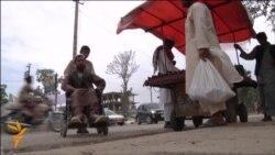 Disabled Afghans Struggle To Survive