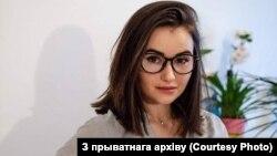 Алена Пэтрыў