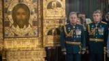 Министр обороны Сергей Шойгу и начальник Генерального штаба Валерий Герасимов