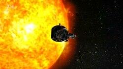 НАСА готує унікальну місію «торкнутися Сонця»