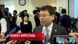 Марат Бекетаев: Соңғы сөзді қауіпсіздік кеңесі айтады