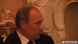 Լեզվի մասին օրենքի պահանջները՝ երկու նախագահների հանդիպման ժամանակ