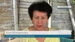 Обшук, арешт, СІЗО: історія Меджита Аблямітова (відео)