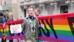 """ЛГБТ-протесты в """"русский"""" день на Уолл-стрит"""