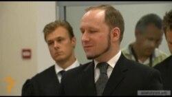 Բրեյվիկը դատապարտվեց 21 տարվա ազատազրկման
