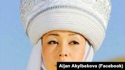 Ишкер Айжан Акылбекова.