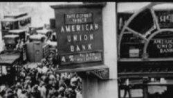 Всемирный экономический кризис 1929-го года