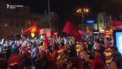 Proslava protivnika Dogovora sa Grčkom