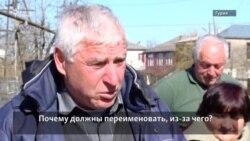 Московские разборки в грузинском Озургети