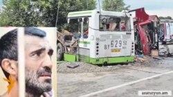 Հարազատները ջանքեր են գործադրում Հարությունյանին Հայաստան տեղափոխելու ուղղությամբ