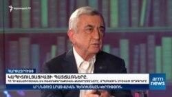 Սարգսյանը հայտարարում է՝ վարչապետի պաշտոնին մնաց, որ իրականացներ ԼՂ կարգավորման «լավրովյան» տարբերակը. արձագանքներ