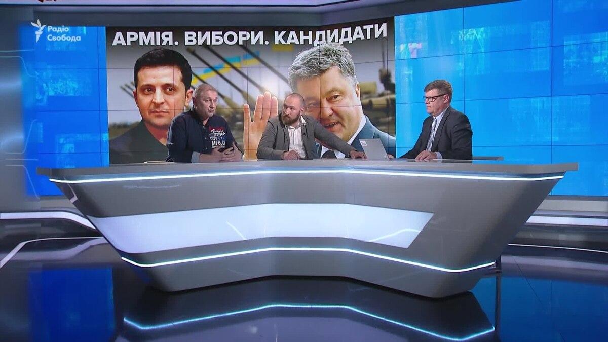 Порошенко и Зеленский: кто лучший верховный главнокомандующий?