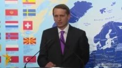 Ռուսաստանը չի բացառում Եվրոպայի խորհրդին իր անդամակցության դադարեցումը