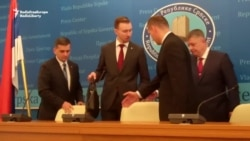 Sastanak šefova policija RS i Moskve