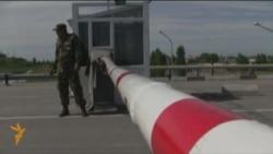Kazakh-Kyrgyz Border