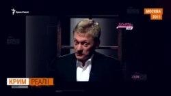 Путін потайки заволодів дачею Брежнєва? (відео)