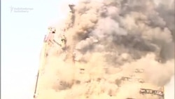 Dozens Injured As Blazing Building Collapses In Tehran